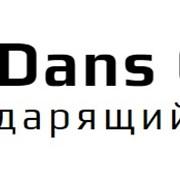 Новый онлайн-калькулятор Dans Calor  фотография