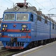 Відновлення сполучення Львів – Ужгород фотография