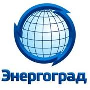 ЭнергоГрад – поставки электротехнической продукции фотография