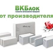Акция на ГАЗОБЕТОН ВКБлок фотография