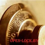 Вскрытие замков OPEN-LOCK фотография