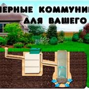 Дилер ООО Тополь в Самаре фотография