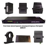 БМС01 теперь в беспроводном исполнении фотография