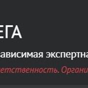 Услуги квалифицированных оценщиков в «НЭО Вега» фотография