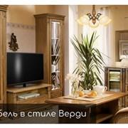 Новинка: мебель в стиле Верди фотография