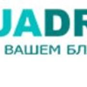 Компания AQUADRENAG расширяет складские площади фотография
