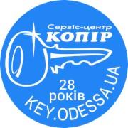 Акция. С Днем Рожденья Сервис-центр Копир. фотография