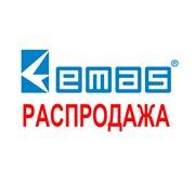 Официальный представителя ТМ EMAS в РФ. фотография