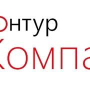 «Реноме» запустила продажи «Контур.Компас» фотография