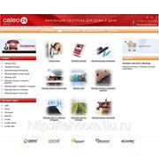 Новый интернет-магазин CALEO24 фотография