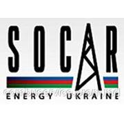 Азербайджанская государственная энергетическая компания SOCAR ввела в эксплуатацию новую АЗС под собственным брендом в Одесской области Украины. фотография