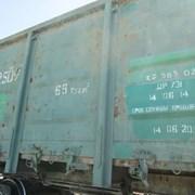 Запрет на льготный ввоз грузовых вагонов фотография