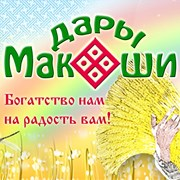 """интернет-магазин """"Дары Макоши"""" фотография"""