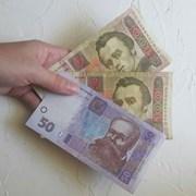 250 грн подарок на первую уборку квартиры фотография