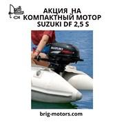 Акция на рыбацкий мотор фотография