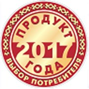"""""""ОкнаХом"""" получила премию  «Продукт года 2017». фотография"""