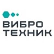 Демонстрация лаборатории «ВИБРОТЕХНИК» в УГГУ фотография