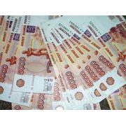 Вернем до 40000 рублей до 30 апреля 2013 года фотография