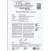 Данный сертификат подтверждает, что стекло с покрытием SILVERSTAR соответствует всем требованиям программы сертификации ift. Сертификаты выданы на основании протоколов испытаний, произведенных исследовательской лабораторией по стандарту DIN EN 1096:2