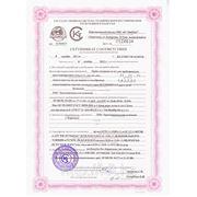 Сертификат соответствия на трубы из полиэтилена напорные для трубопроводов
