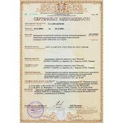 Сертификат соответствия УкрСЕПРО на Программно-технический комплекс системы автоматизированного управления утилизационной детандрной энергетической установкой УДЭУ-2500, которая с 2005 года функционирует в составе Минской ТЭЦ-4