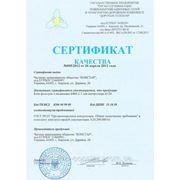 Сертификат на блок фильтров и индикации БФИ-2 Т для контроллера К120