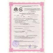 Сертификат на кран шаровый с металлической заглушкой