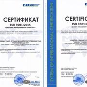 Сертификаты качества ISO-2015