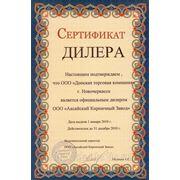Донская Торговая Компания - официальный дилер Аксайского кирпичного завода