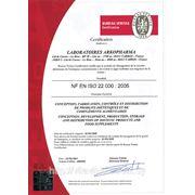 Сертификат ISO лаборатории Arkopharma
