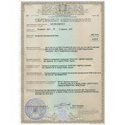 Сертификат соответствия УкрСЕПРО на программируемые контроллеры К202