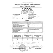 pasport_kachestva_4070.jpg