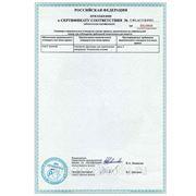 Приложение к Сертификату на Бетоносмесители ZZBO
