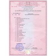 Приложение к сертификату кирпич Литос
