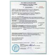 Сертификат на Бетоносмесители ZZBO
