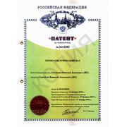patentizobretenietermomat.jpg