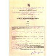 Сертификат GMP «Швянчёню вайстажолес» 1