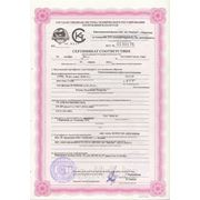 Сертификат на муфту термоусаживаемую полиэтиленовую