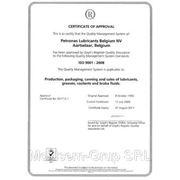 Европейский сертификат качества ISO 9001