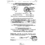 Сертификат (паспорт) на Покостовский гранит.