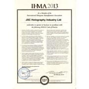 Сертификат членства в Международной Ассоциации производителей голограмм IHMA на
