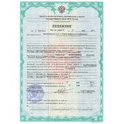 лицензия № 10604У от 12.05.2011 г., выдана  центром по лицензированию, сертификации и защите государственной тайны ФСБ России на предоставление услуг в области шифрования информации. Действительна до: 12.05.2016г.