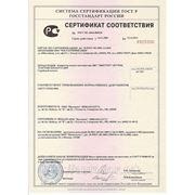 Сертификат Jetter