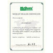 Сертификат дилера завода McQuay
