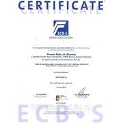 огневзломостойкие сейфы (2 класс, 90Б) Евро Гарант — сертификат ECB-S на взломостойкость