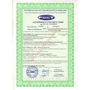 Сертификат леса
