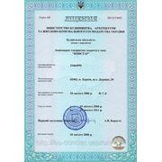 Лицензия на осуществление деятельности по проектированию, монтажу АСУ ТП и пусконаладочным работам на объектах АСУ ТП