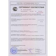 Сертификат Shpora