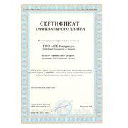 Сертификат дилера вентиляционного завода ВентАрт