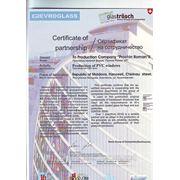 сертификат сотруднества